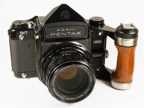Pentax 6×7 MU