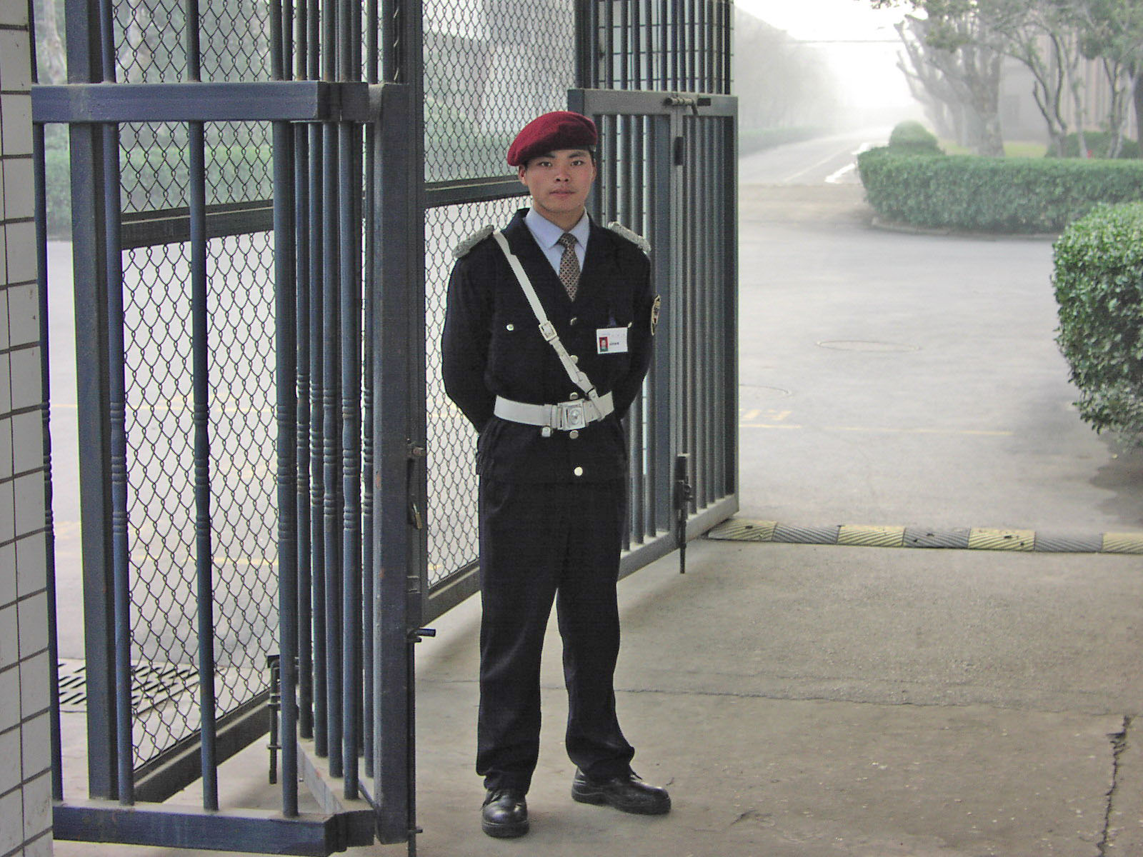 Security guard  Wikiwand