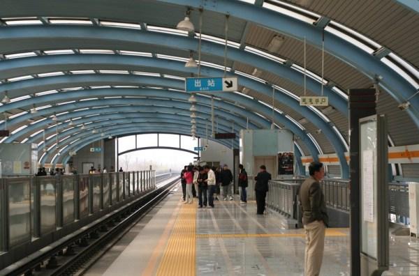 Line 13 Beijing Subway Wikipedia