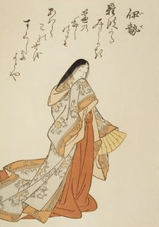 An image of Lady Ise, from http://www.asahi-ne...