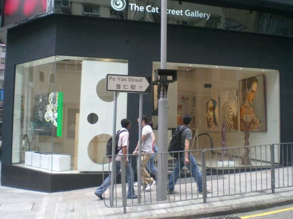 File Hk Sheung Wan Po Yan Street Art - Wikimedia Commons
