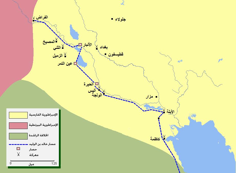 موقعة الجسر ويكيبيديا