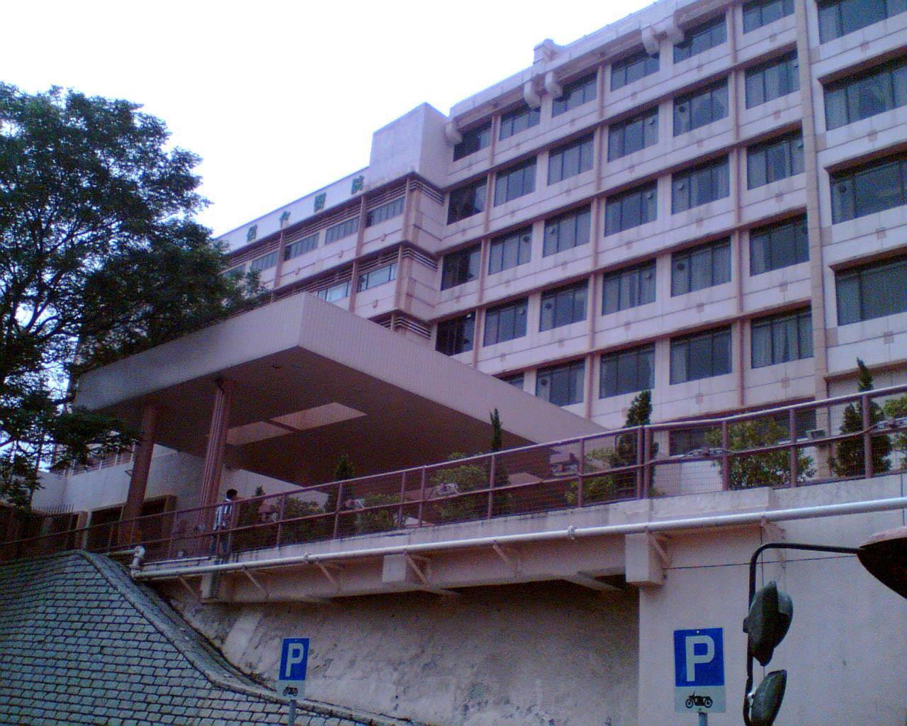 香港浸信會醫院 - 維基百科, 老師,約在窩打老道及歌和老街交界 , 校服, 交通,自由嘅百科全書