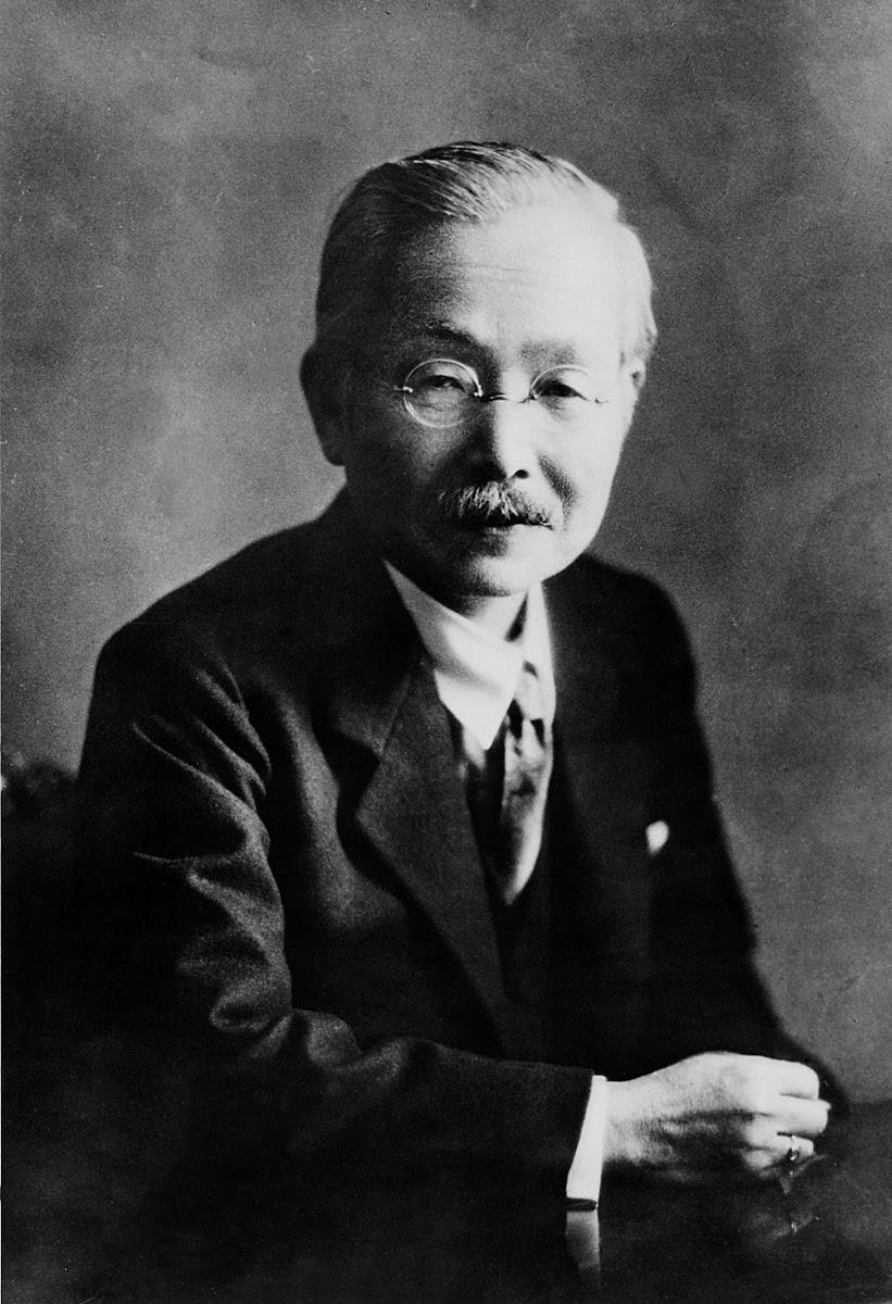 File:Kikunae Ikeda.jpg