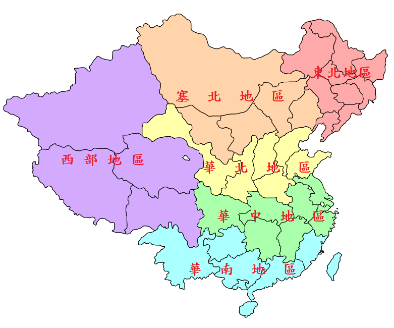 List of regions of the People's Republic of China - Wikipedia