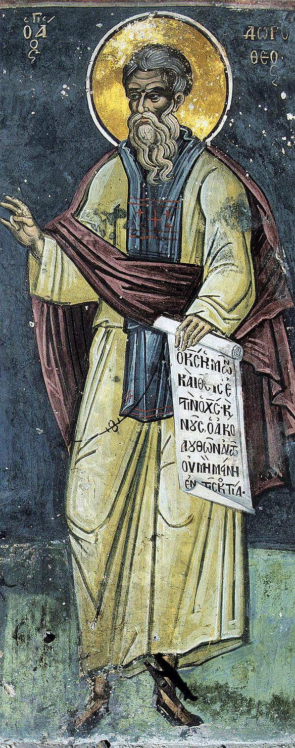 St. Dorotheus of Gaza. Mount Saint Dionysius, ...