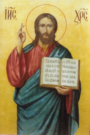 English: The icon was painted by artist Nichol...