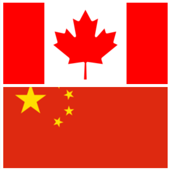 加拿大援助中国抗疫 其实另有所图?
