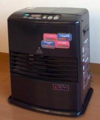 Kerosene heater - Wikipedia