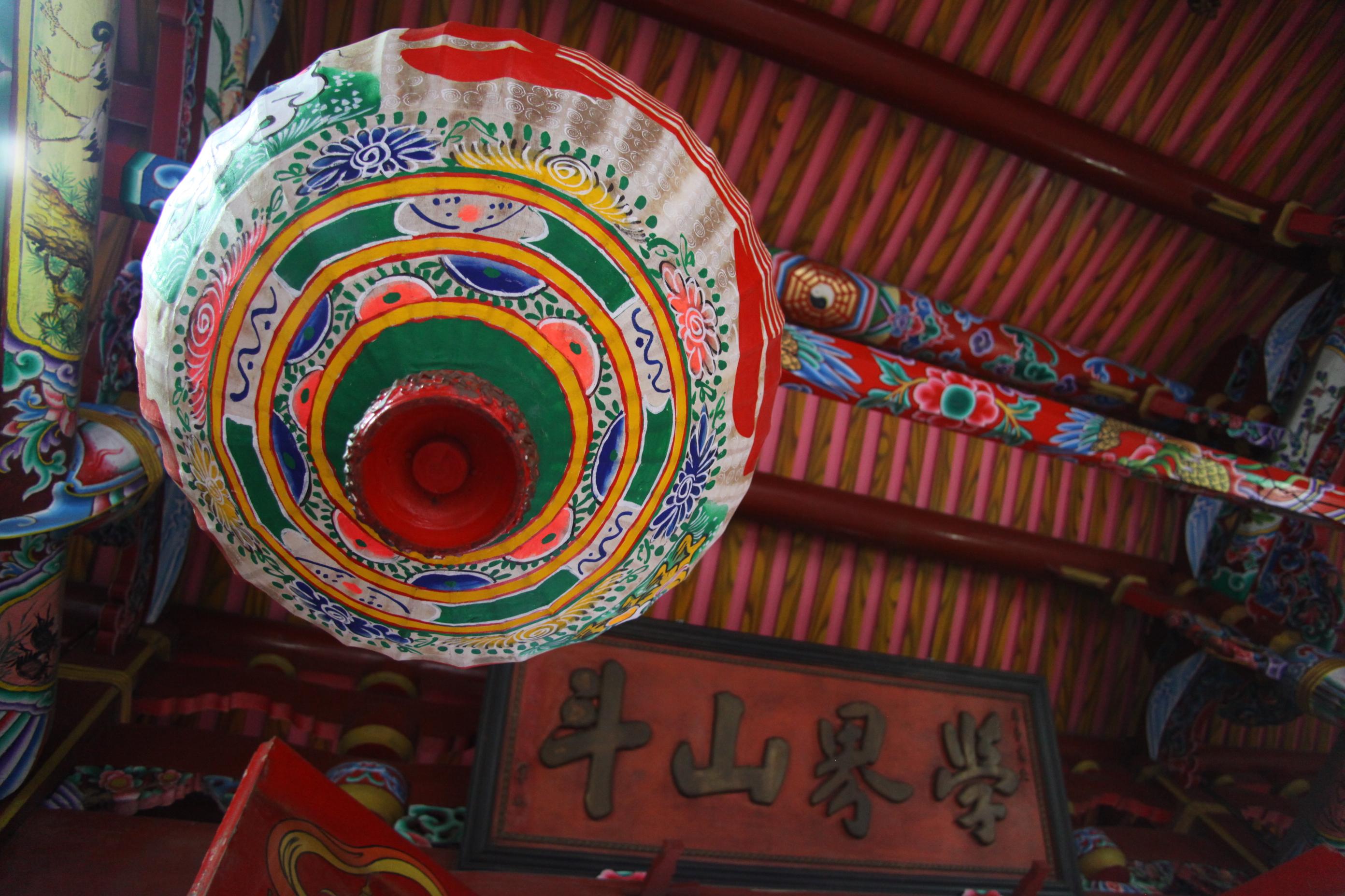 File:新竹鄭氏家廟 (48).JPG - Wikimedia Commons