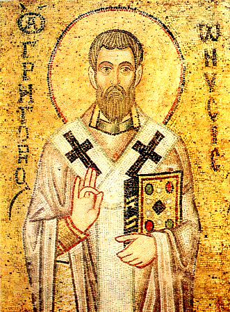 File:St. Gregory of Nyssa.jpg
