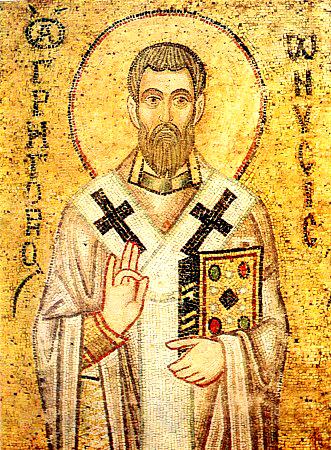 St. Gregory of Nyssa (eastern ortodox icon)