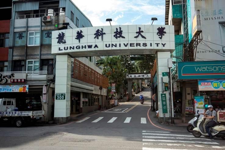 龍華科技大學 - 維基百科,於民國94年本校由龍華工專改為龍華科技大學,Wanshou Rd.,Wanshou Rd.,自由的百科全書