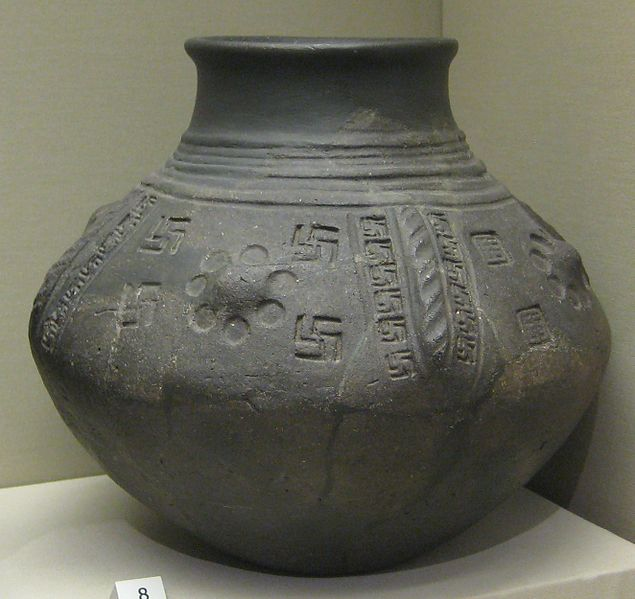 File:British Museum cinerary urn with swastika motifs.jpg