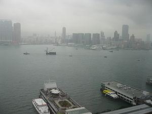עברית: נמל ויקטוריה, הונג קונג English: Hong K...