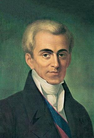 English: Ioannis Kapodistrias