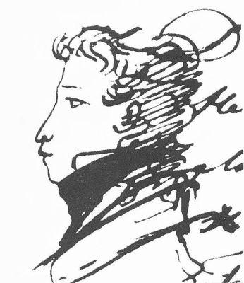 File:Pushkin Alexander, self portret, 1820s.jpg