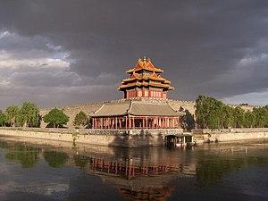 Sunset of the Forbidden City, Beijing (northwe...