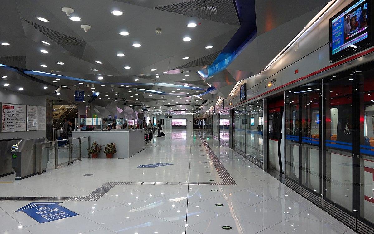 Terminal 2 station (Beijing Subway) - Wikipedia
