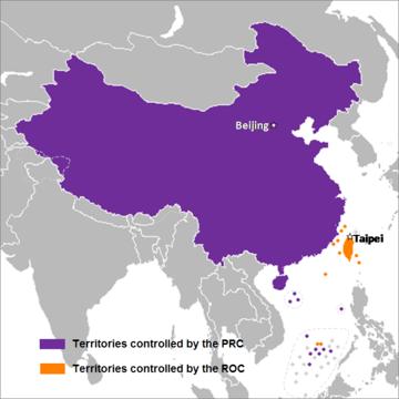 Taiwan China Wikipedia