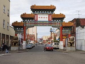 The entrance to Chinatown in downtown Portland...