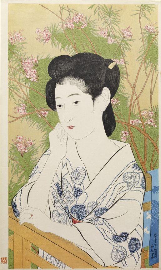 Hashiguchi Goyo - Onsen yado (Hotspring Hotel) - Walters 95884