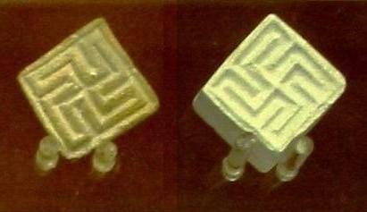 IndusValleySeals swastikas.JPG