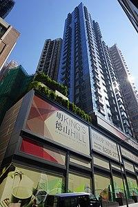 香港私人屋苑列表 - 維基百科。自由的百科全書