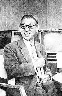Konosuke Matsushita 01.jpg