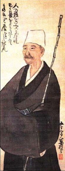 Matsuo Bash?