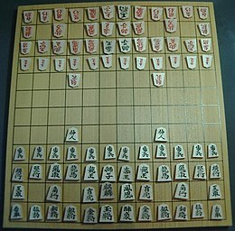 Chu shogi  Wikipedia