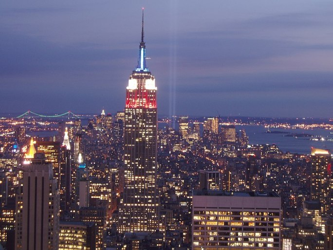 File:Empire State Building-from Rock Center.jpg
