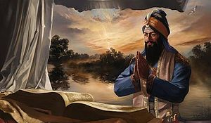 English: Guru Granth Sahib Ji