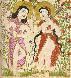Painting from Manafi al-Hayawan (The Useful An...
