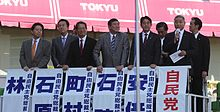 Abe and other candidates campaigning during the LDP presidential election in 2012. His chief rival, Shigeru Ishiba, is standing immediately to his right
