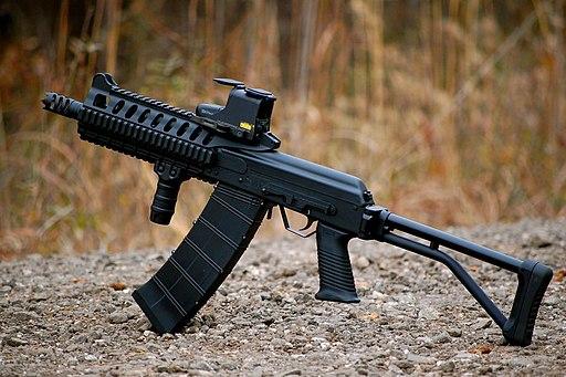Saiga 12 shotgun
