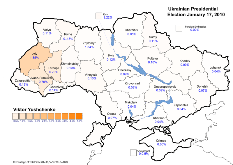 Archivo:. Ucrania Presidencial 01 2010 voto (Yushchenko) Png