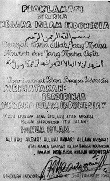 Sriwijaya Disebut Sebagai Negara Nasional Pertama Indonesia Sebab : sriwijaya, disebut, sebagai, negara, nasional, pertama, indonesia, sebab, Negara, Islam, Indonesia, Wikipedia, Bahasa, Indonesia,, Ensiklopedia, Bebas