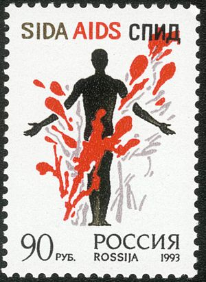 Stamp of Russia. AIDS 1993, 90 rubles, CPA #?
