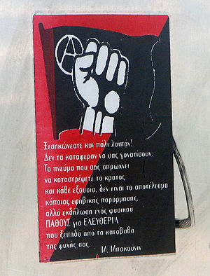 Anarchist poster on a wall in Thessaloniki, Gr...