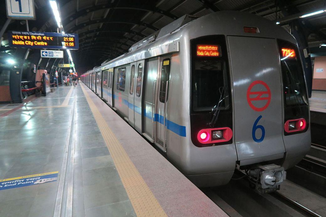 Image result for blue line metro