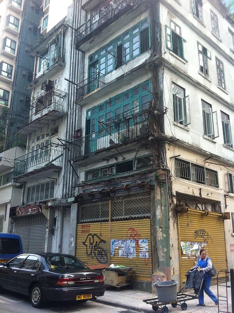 File:HK 上環 Sheung Wan 士丹頓街 88 Staunton Street Shing shop Wong Street Dec-2011.jpg - Wikimedia Commons