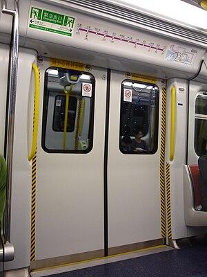 中文(香港): 港鐵西鐵綫列車車門 中文(香港): Train doors ...