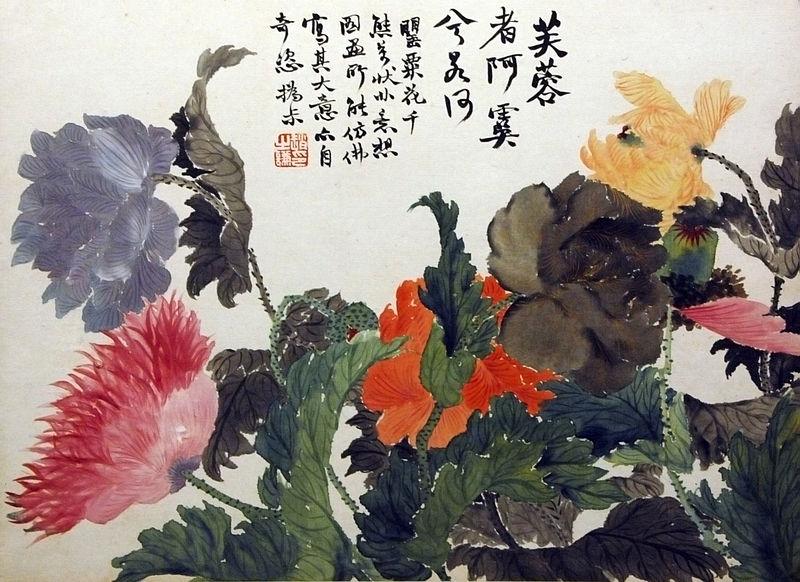 File:Flowers (Zhao Zhiqian) - 7.jpg