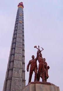 North Korea Juche Tower