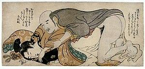 Kitagawa Utamaro 1753 – 1806 Male Couple c 180...