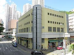 牛頭角市政大廈 - 維基百科,自由的百科全書