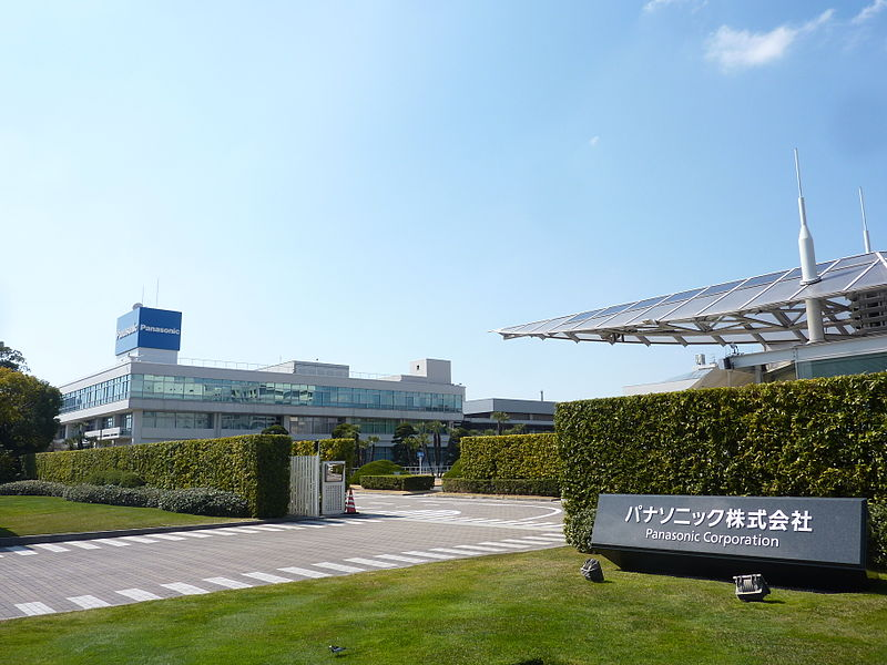 Panasonic HQ