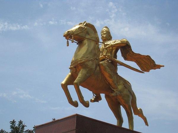Rajaraja - Wikipedia