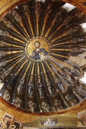 Português: Mosaico sobre a genealogia de Jesus...